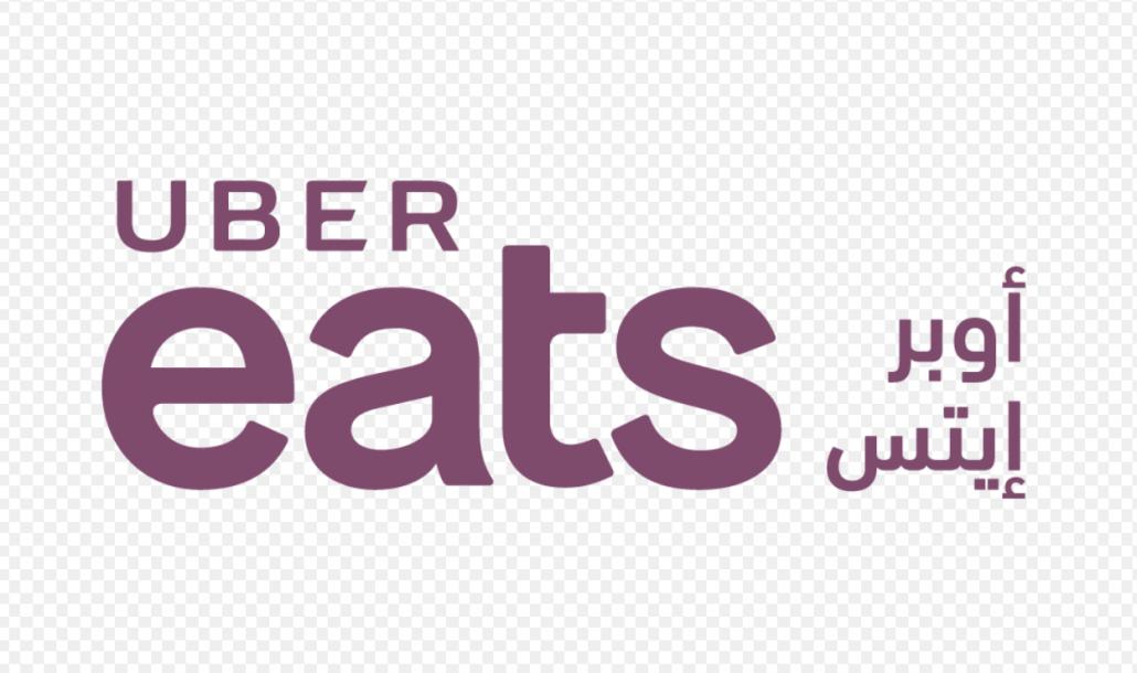 وظبفة جديد لسائقيين أوبر خدمة توصيل طلبات Uber Eats من المطاعم الى العملاء